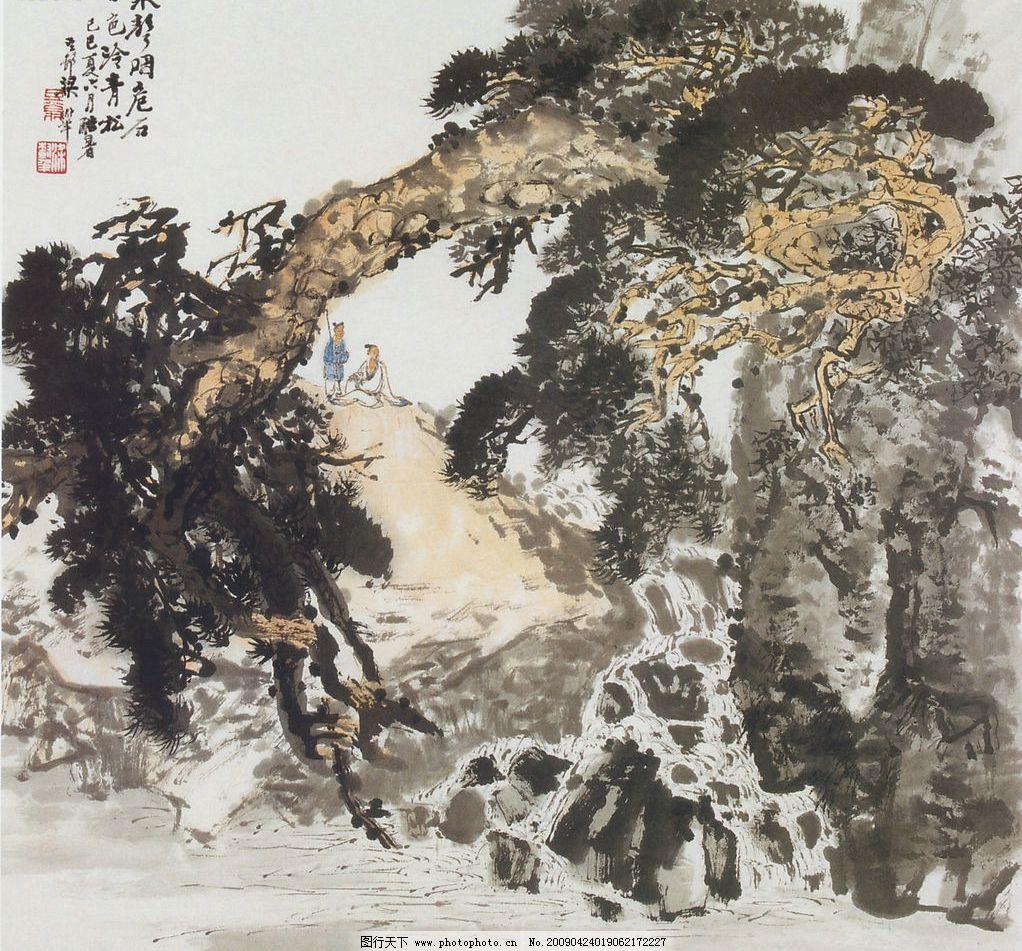 松石听泉图 绘画 国画 山水画 艺术 河流 小溪 泉水 松树 古松