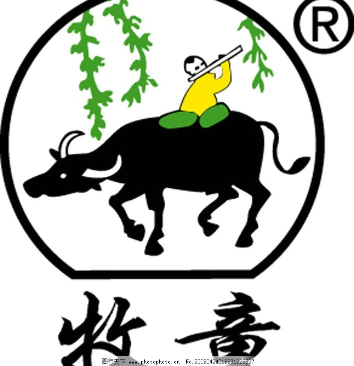 牧童商标 标志 标识标志图标 企业logo标志 矢量图库 ai
