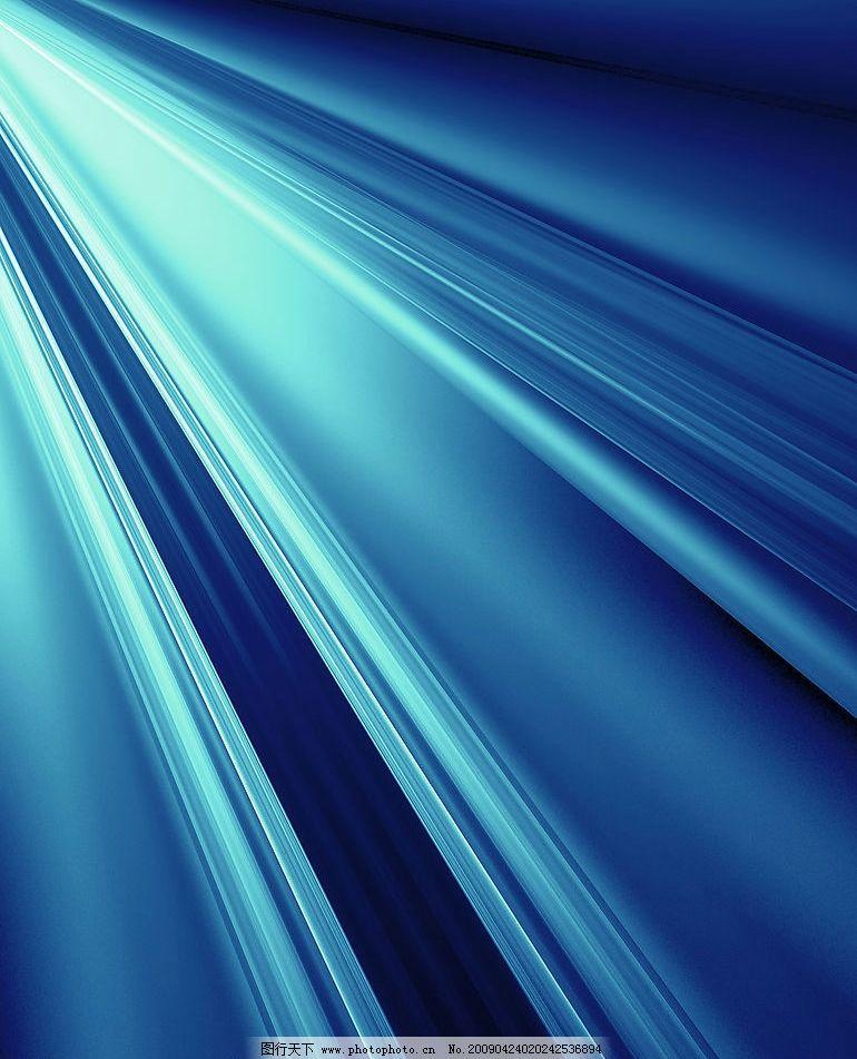 蓝色光束底图 蓝色 光束 底图 高科技 jpg 广告设计 设计图库 300dpi