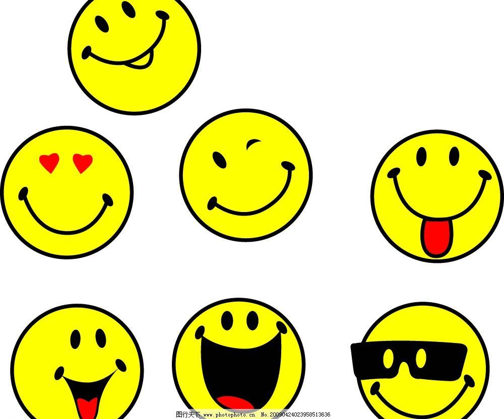 表情 哭脸 笑脸 矢量人物 其他人物 矢量图库