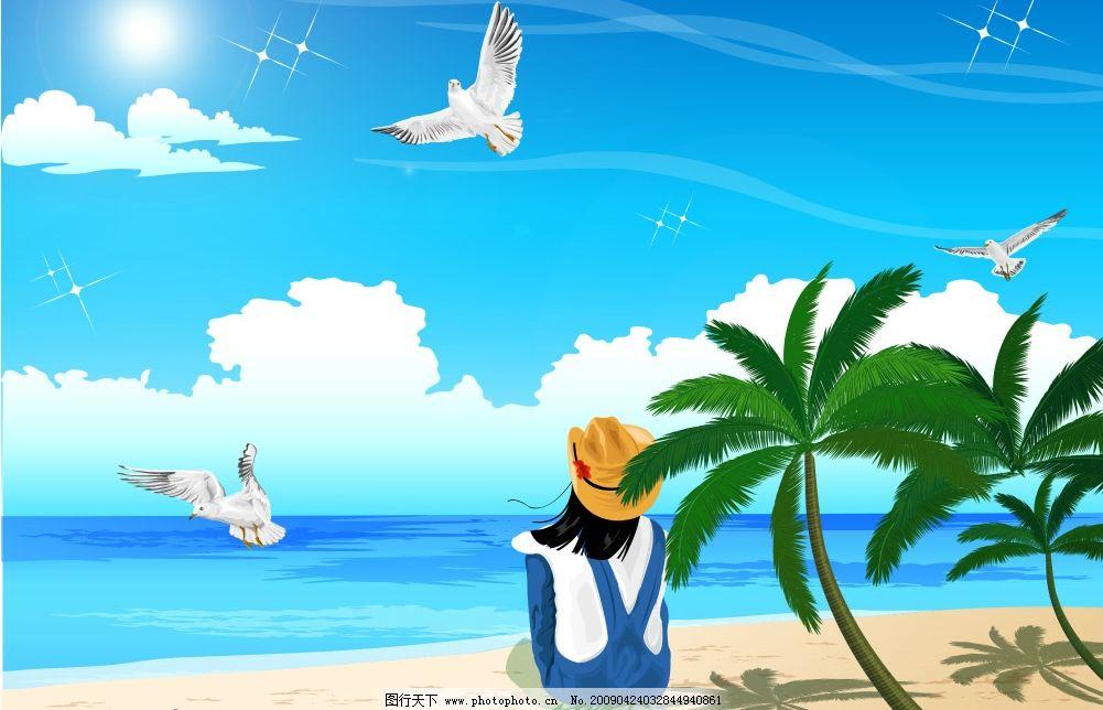 海边风景 蓝天白云 树 飞翔的鸽 和平鸽 女孩 沙滩 美丽风景