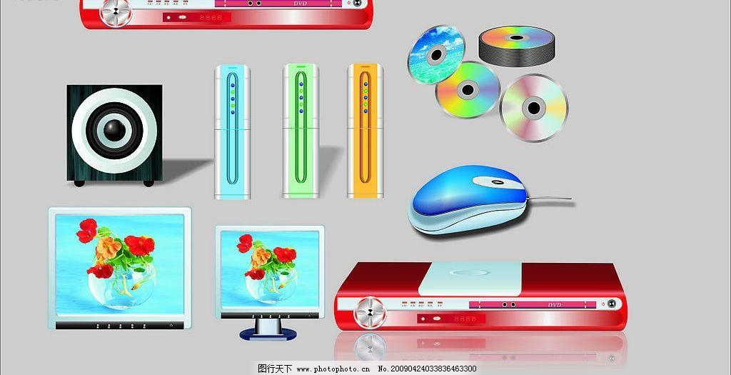 音响 液晶电脑 显示器 dvd 家电 光盘 空调 鼠标 其他矢量 矢量素材