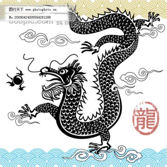 黑白中国龙矢量素材