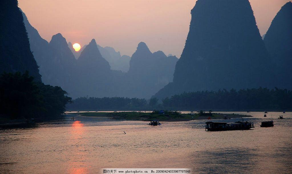 桂林山水 漓江风光 山清水秀 旅游胜地 夕阳夕照 旅游摄影 人文景观