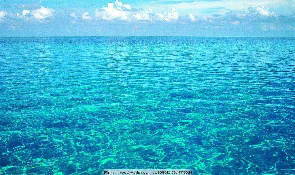 碧海青天 蓝天丽水 碧海连天 绿水 大海 蓝天碧水 池塘 海水