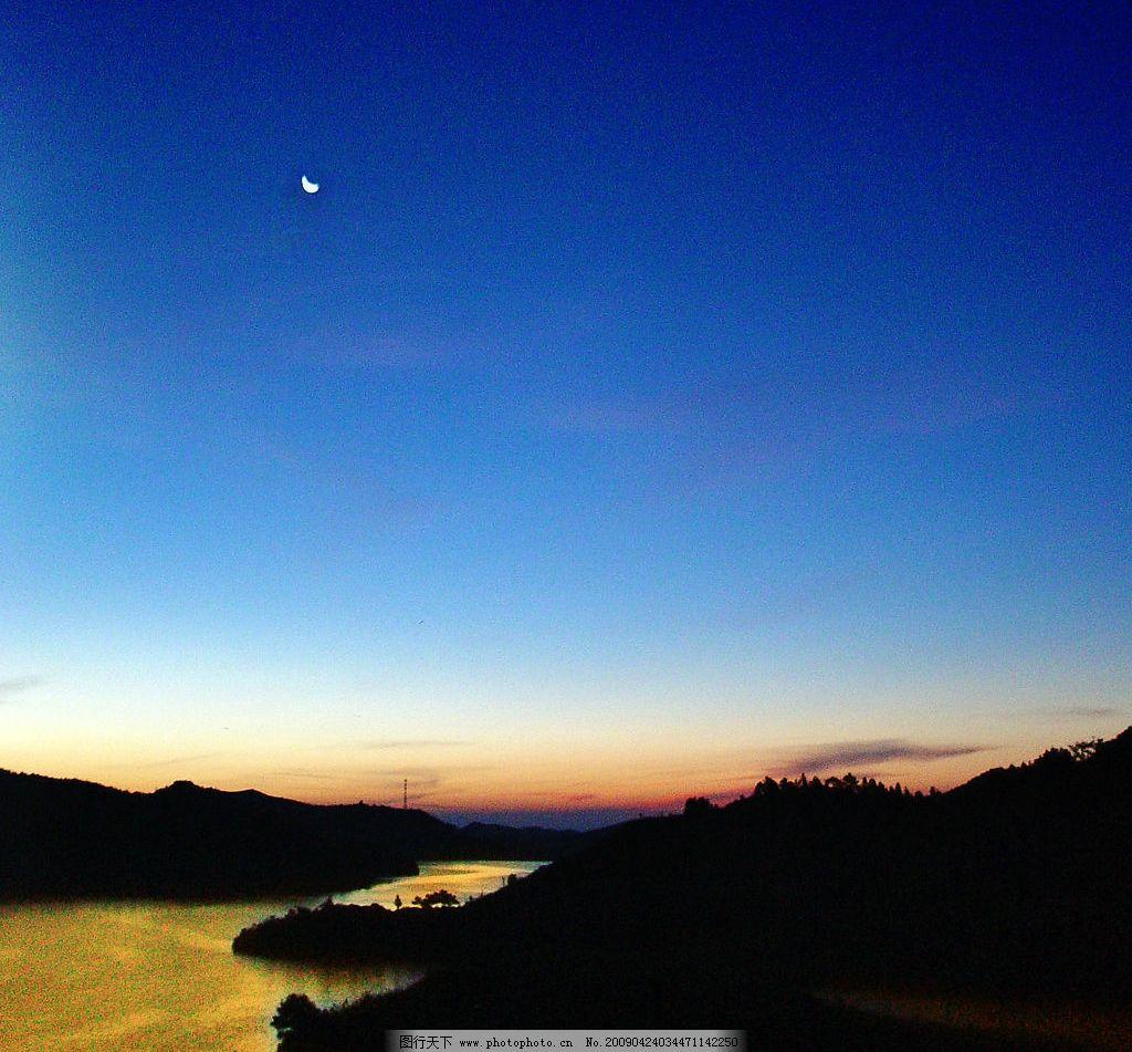 美丽九观桥风景 深蓝色的天空 自然景观 山水风景 月亮 流水 摄影图库