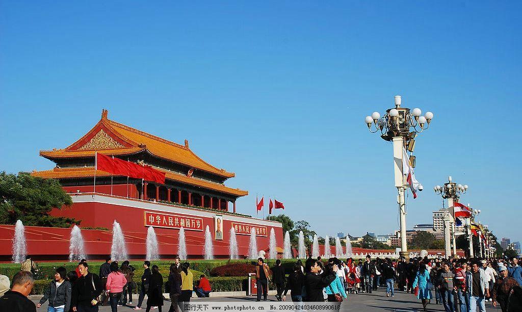 天安门 北京风光 自然景观 风景名胜 摄影图库 300dpi jpg