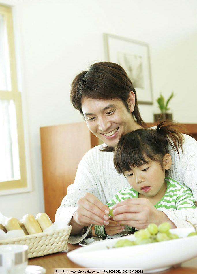 家长与孩子 爸爸 小女孩 吃水果 父爱 甜蜜 温馨 儿童幼儿 摄影图库