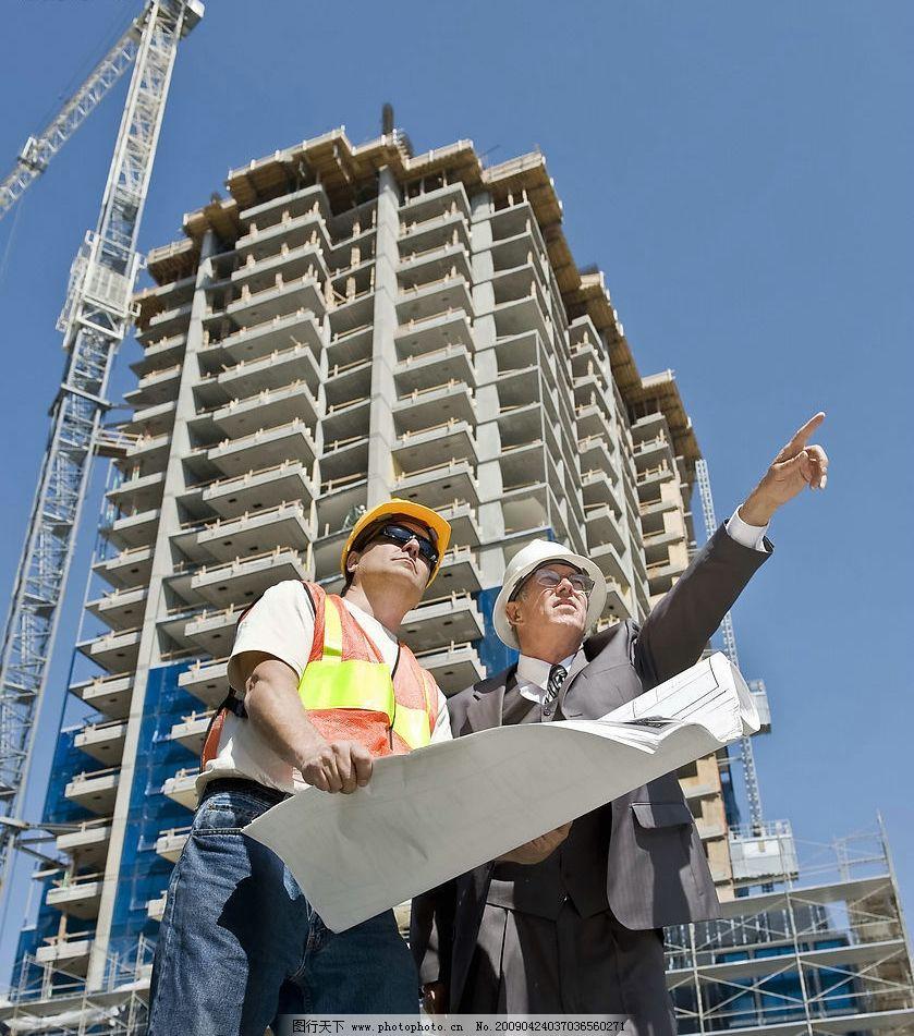 建筑 建筑师 施工 工地 地产 房地产 构建 农民工 搭建 别墅