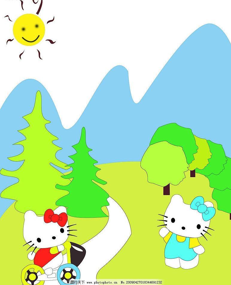 小猫 自行车 太阳 高山 小路 树木 草地 可爱 卡通系列 童年