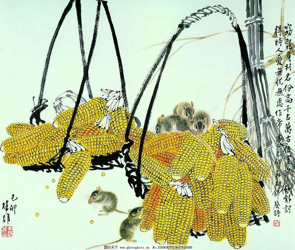 十二生肖之鼠图片