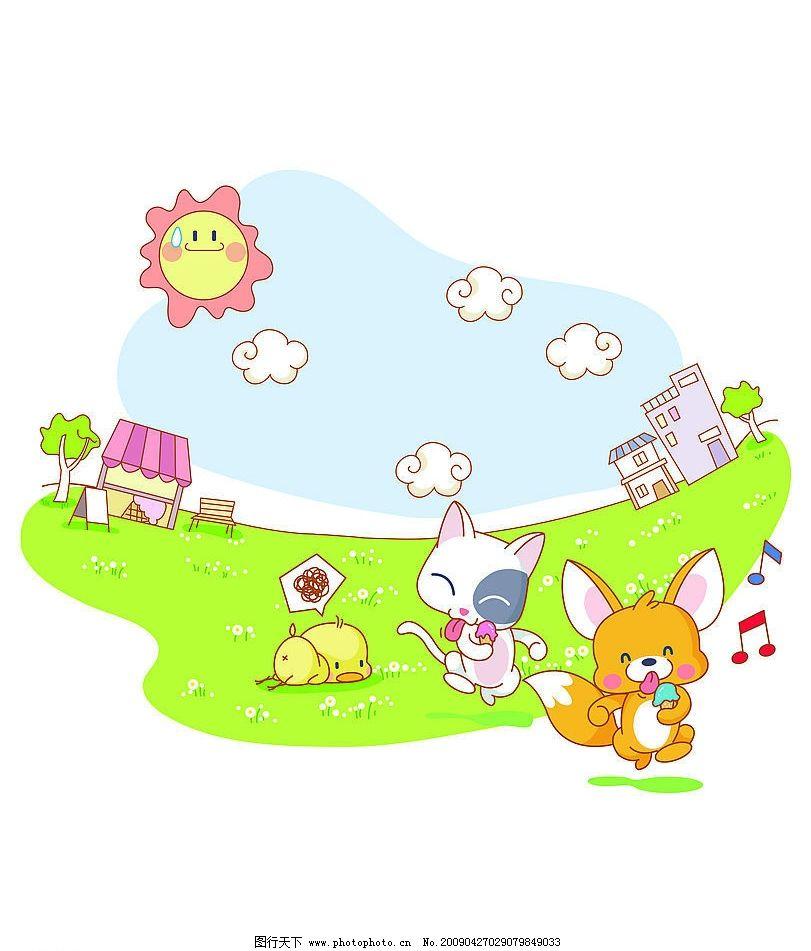 幸福情缘 可爱 小猫 小狗 小鸡 房子 太阳 草地 移门 动漫动画 风景
