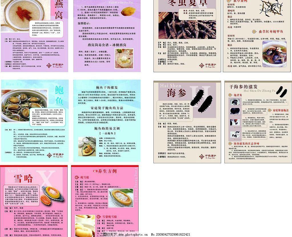 设计图库 展板展架 易拉宝x展架    上传: 2009-4-27 大小: 46.