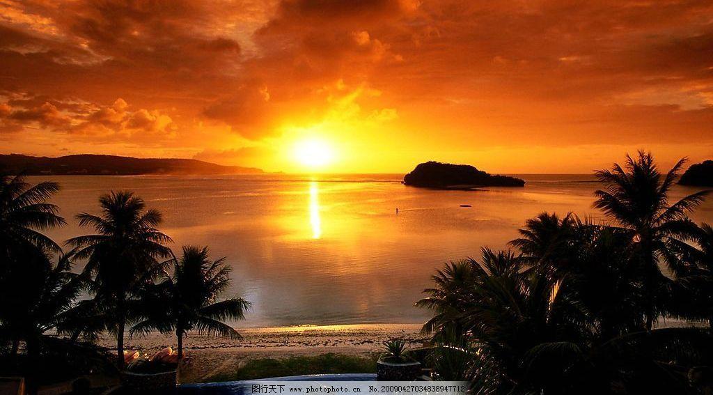 夕阳西下 夕阳 落日 海边 云 晚霞 椰树 小岛 自然景观 自然风光 设计