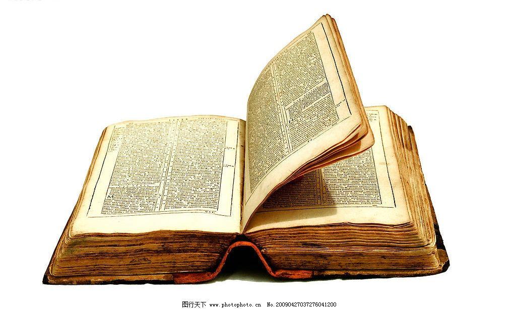 书本 陈旧书本 厚书本 翻开的书本 一本厚书 教堂书籍 生活百科 学习