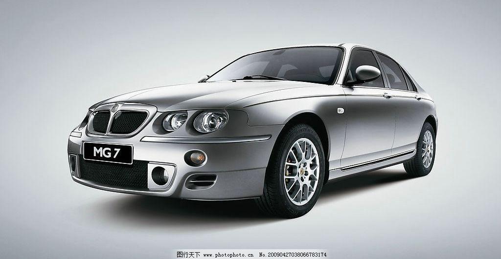 名爵GT灰色高级轿车-名爵GT灰色