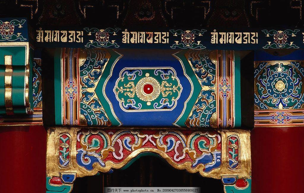 传统装饰 西藏 西藏花纹 西藏装饰 摄影图库