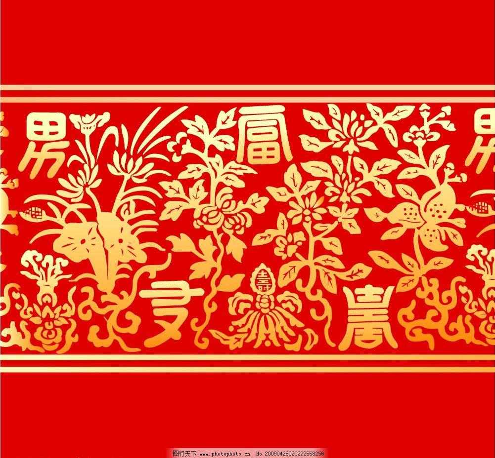 红色底纹图 中式 红色 类似年画 底纹边框 底纹背景 矢量图库 ai
