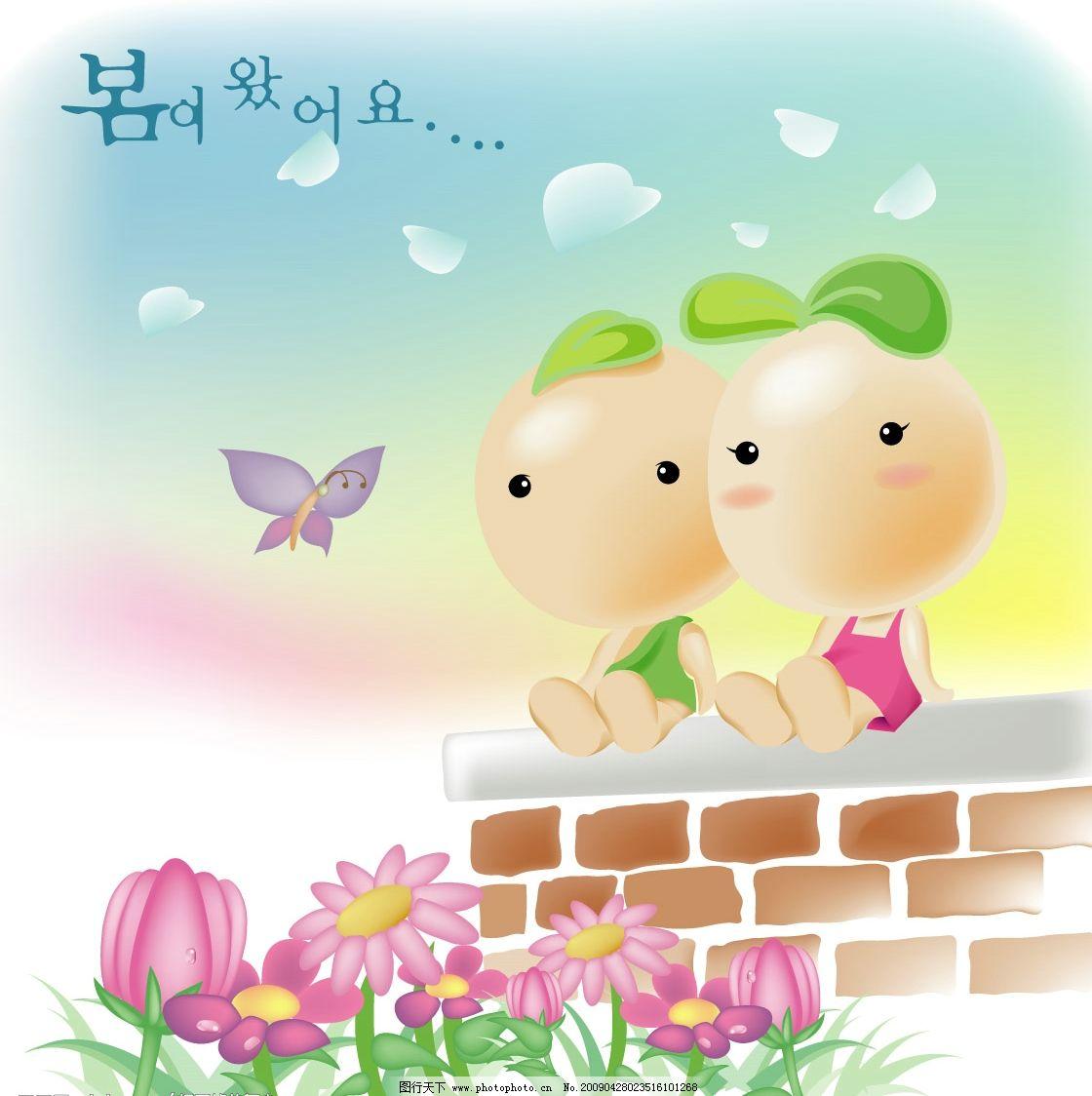 豆豆娃娃 卡通花 卡通小草 卡通蝴蝶 卡通白云 矢量人物 儿童幼儿