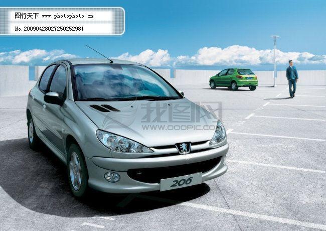标致206免费下载 标致 标致 206 标致206 标致汽车 图片素材 现代科技