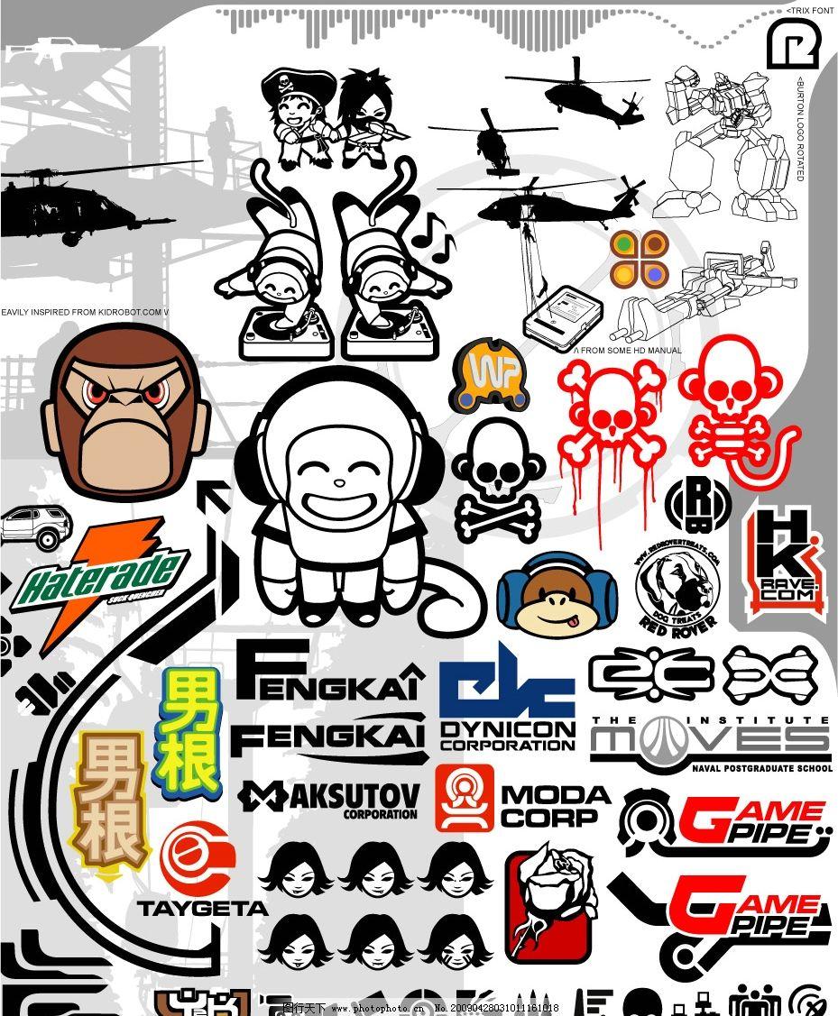 日本动漫 可爱图片 贴纸图案 标志 人物设计 机械人 军队 其他设计