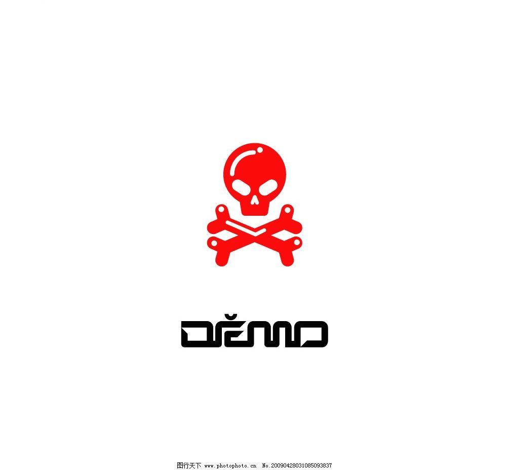 很酷的图案设计 可爱图片 日本动漫 贴纸图案 dj logo 标志 人物设计
