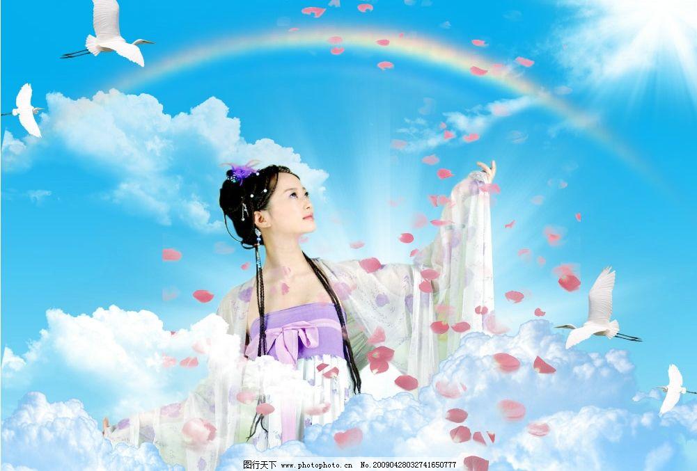 原创 古典美女 仙女图片图片