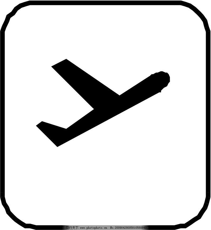 飞机等航天设备0389