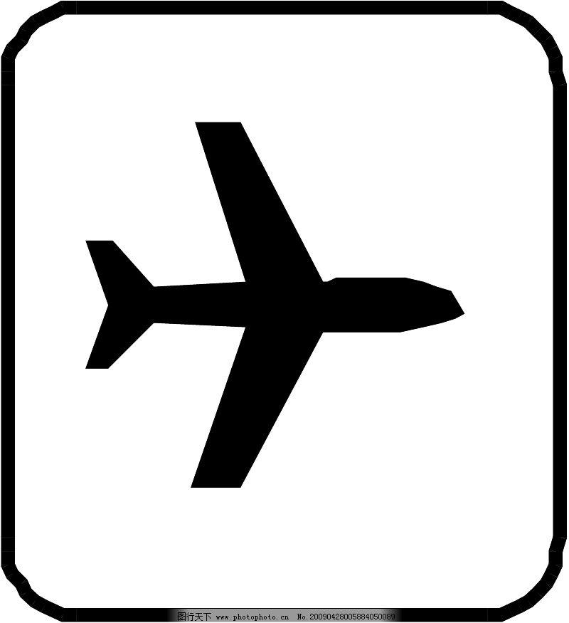 飞机图片小图标