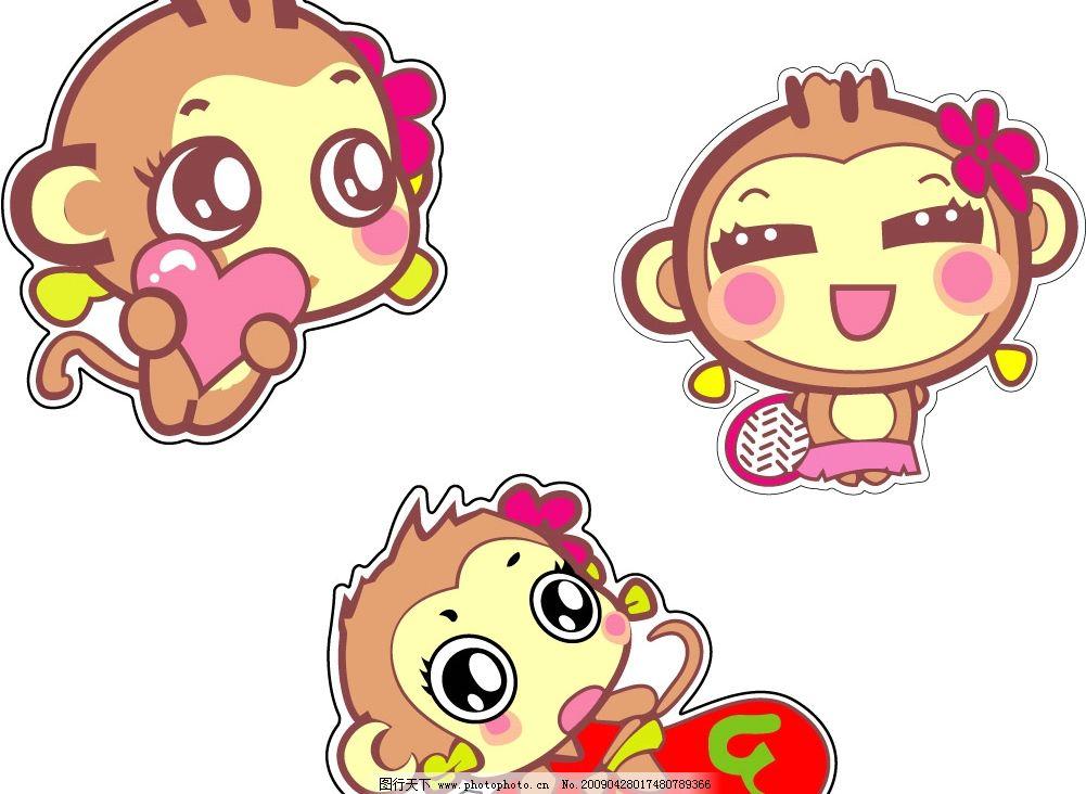 猴子 可爱 生物世界 其他生物 矢量图库 eps