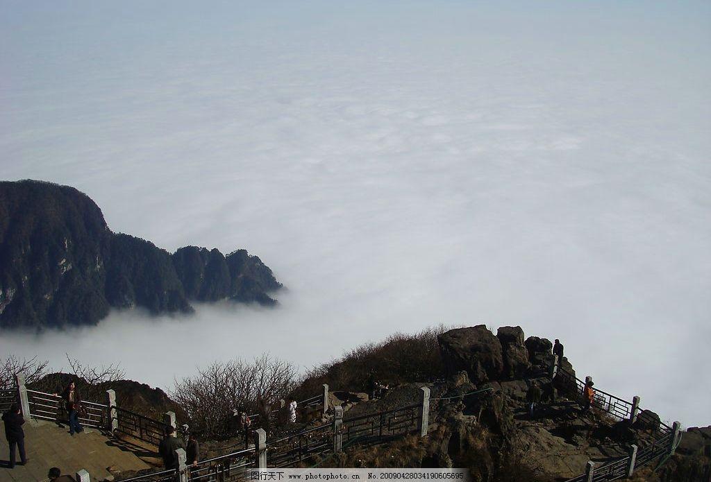 峨眉山 旅游 高山 四川 风景名胜 云海 国内风景 旅游摄影 自然风景