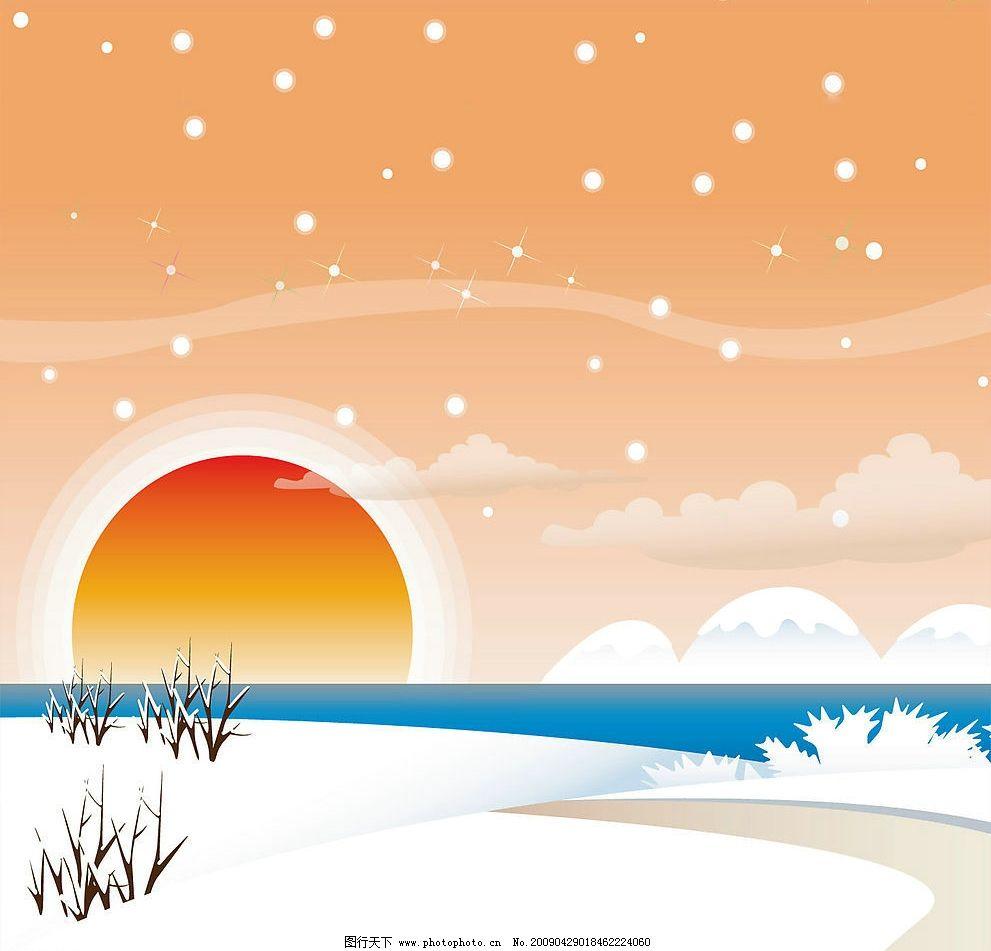 太阳 落日 雪 夕阳 动漫动画 风景漫画 设计图库 72dpi jpg