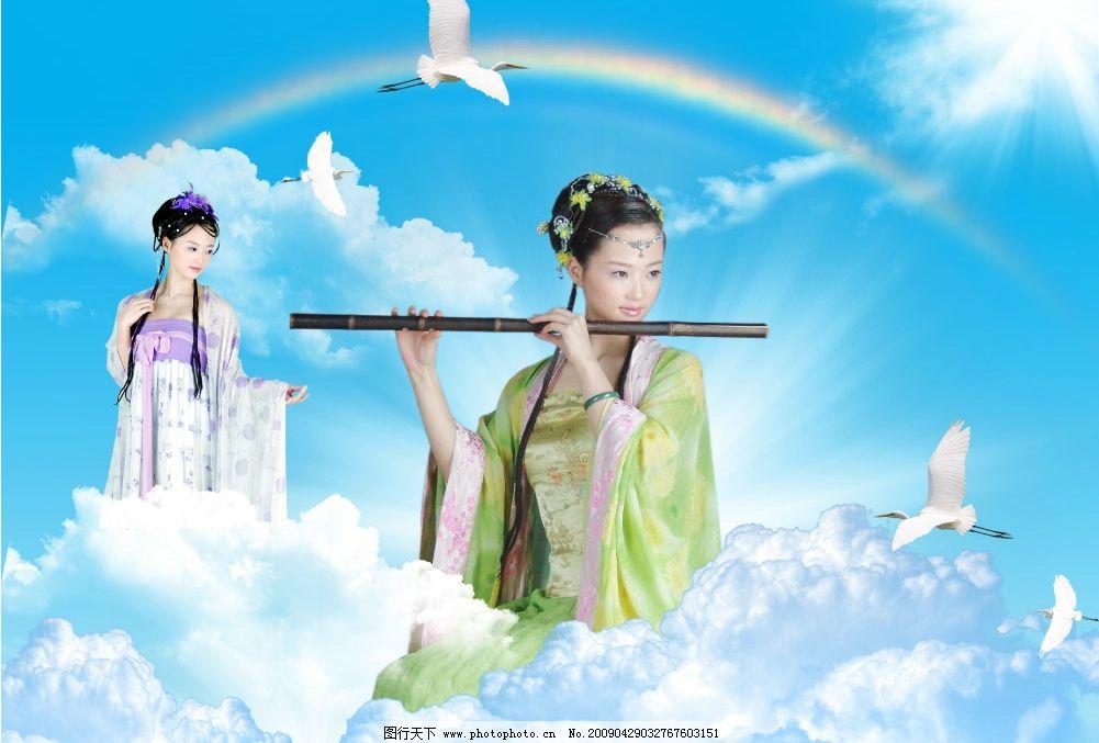 原创 古典美女 仙女 古典人物 彩虹 仙鹤 酒杯 笛子 吹笛 宫廷酒杯