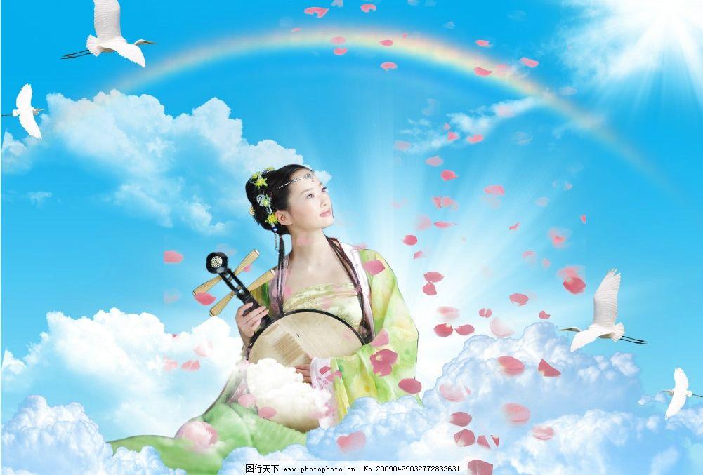 美女 古典人物 彩虹 仙鹤 酒杯 琵琶 宫廷酒杯 高贵 鸳鸯 花瓣 仙女