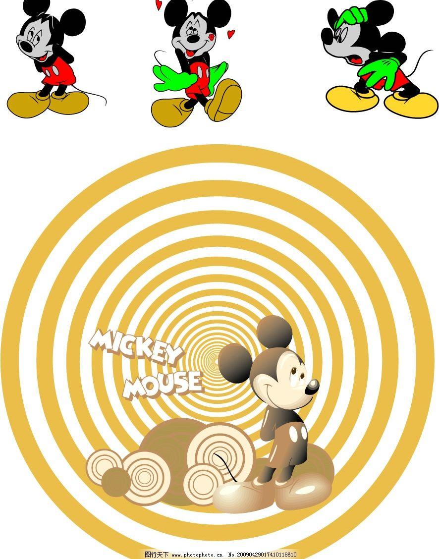 米老鼠 可爱的小动物 生物世界 其他生物 矢量图库 ai