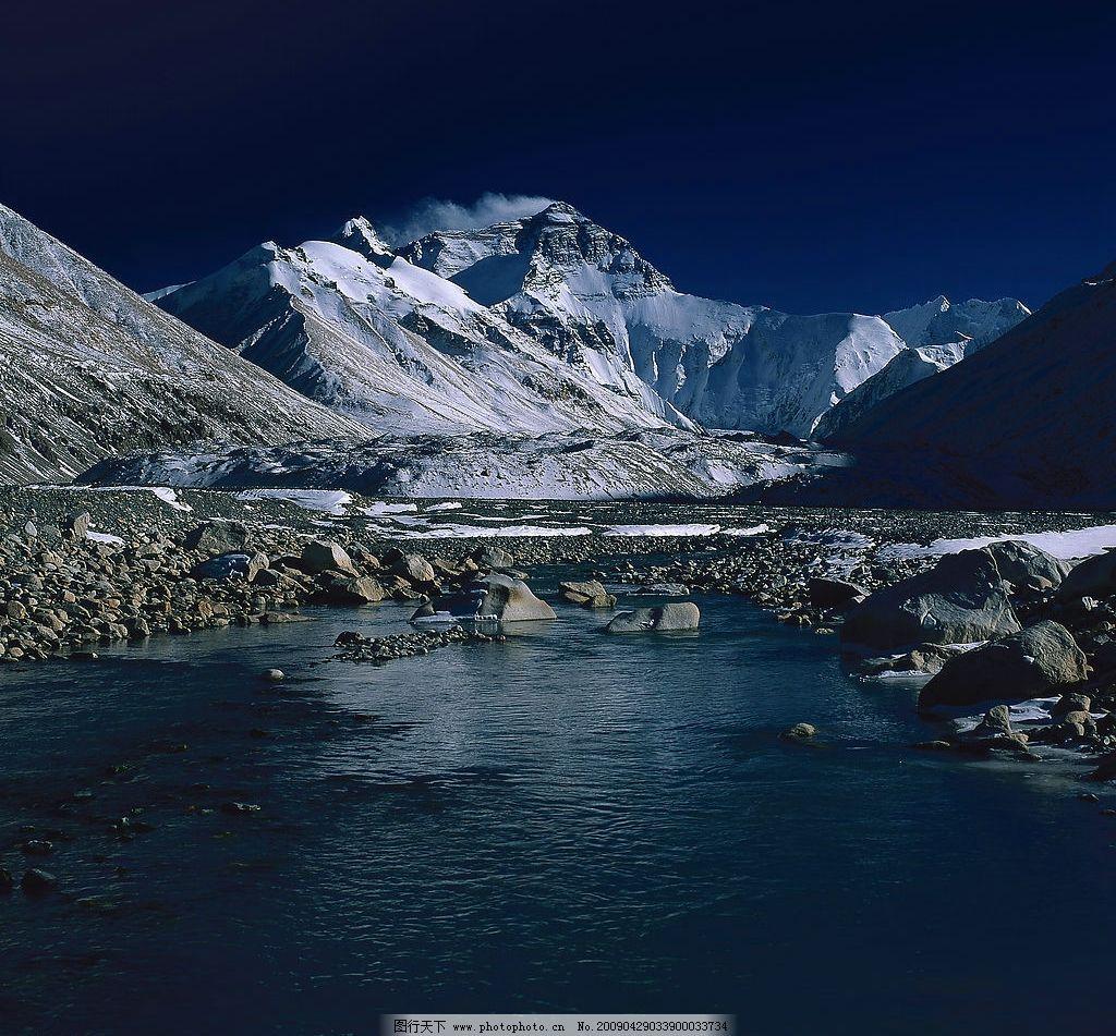 天山风景图片