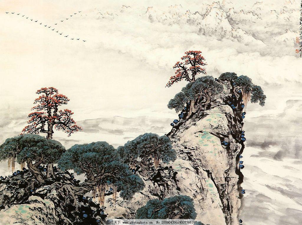 江南塞北天边雁 山 国画 水墨 jpg 松树 艺术 文化艺术 其他 摄影图库