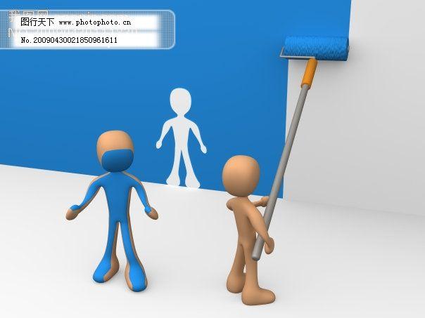 3d卡通人物 3d人物图片 3d图库 3d图片 3d小人素材 3d小人素材打包