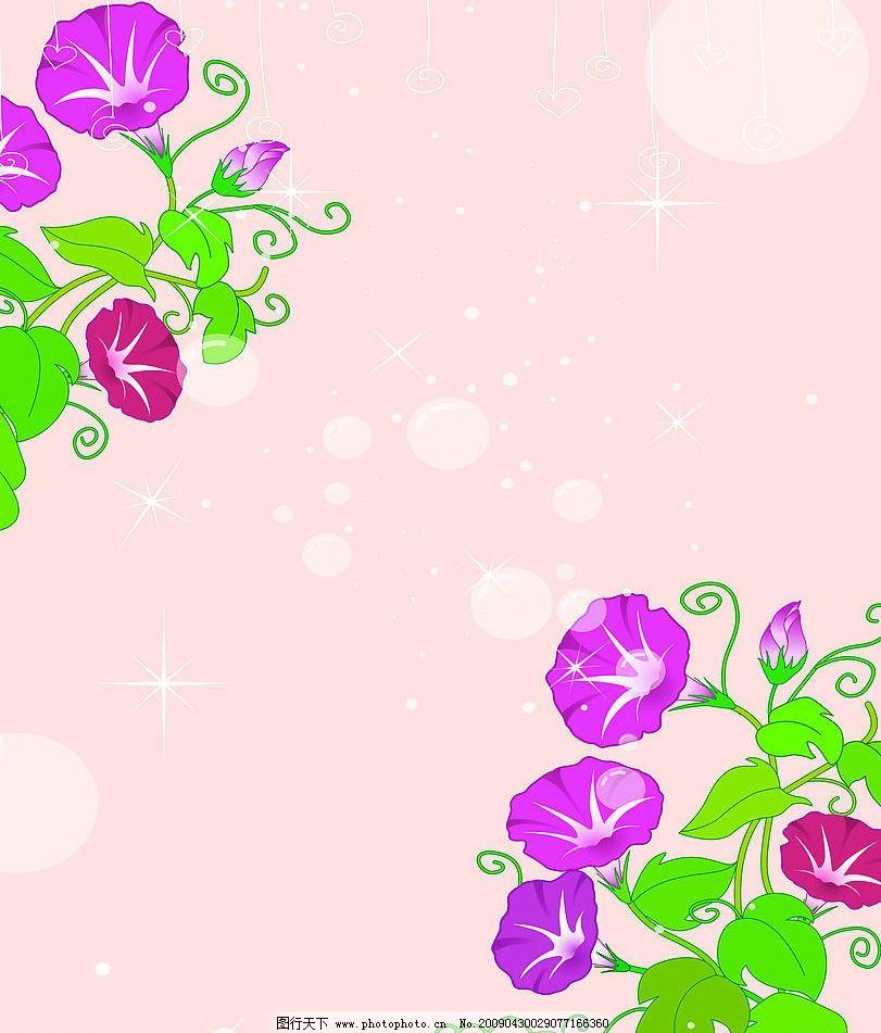 喇叭花 底纹 花纹 自然 底图 背景 花 移门 设计图库 72dpi jpg 环境