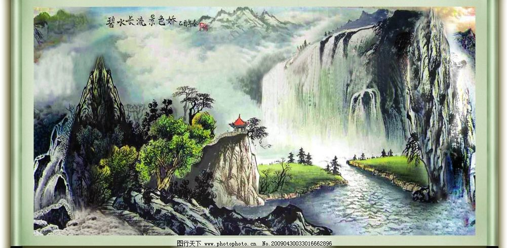画轴山水国画水墨画图片