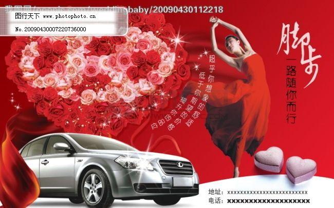 豪华轿车图片 小轿车图片 中华轿车图片 小轿车图片 红旗轿车图片