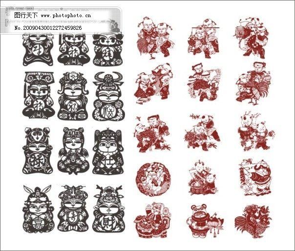 十二生肖娃娃 十二生肖娃娃免费下载 运财童子 节日素材 小孩子禧戏