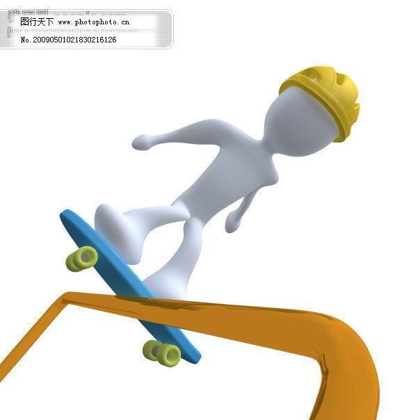 3d小人物玩滑板图片素材