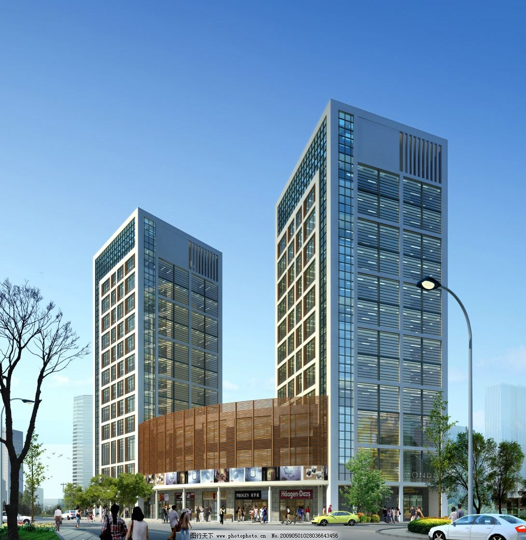 某办公楼效果图 现代 高层 精美 临街 源文件库