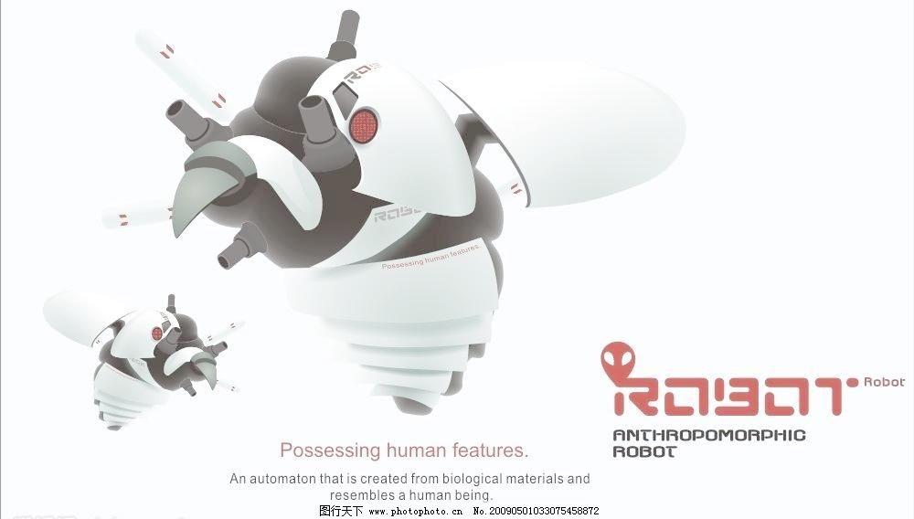 塑料昆虫玩具海报图片