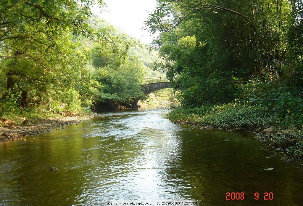 家乡风景 水 树 桂林风景 恭城 自然景观 山水风景 摄影图库 72dpi