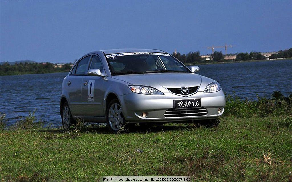 海马 汽车之家 汽车图片 海马汽车 欢动 摄影图库