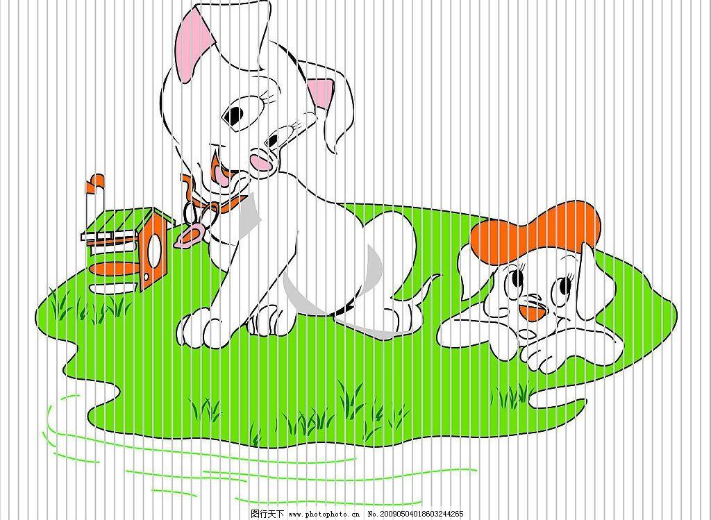 可爱的小狗 小狗 卡通 动漫动画 其他 设计图库 46dpi jpg
