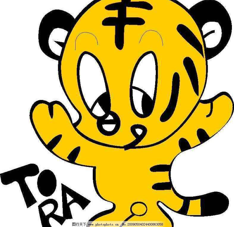 卡通动物矢量图 卡通 动物 老虎 生物世界 野生动物 矢量图库 cdr