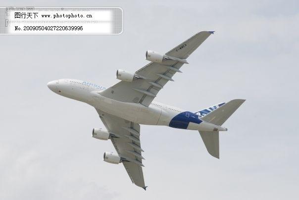 水上飞机的图片 水上飞机图片